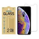 아이폰11프로 강화유리 2매 아이폰X XS 액정필름