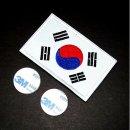 태극기 한국국기 자수 견장 마크-서바이벌 군장 명찰