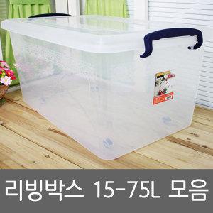 꼬미꼬모 금호화학 40L 리빙박스 플라스틱수납박스