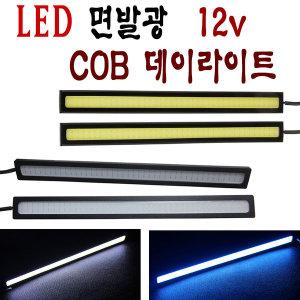 오토바이 LED바 면발광 슬림 LED COB 데이라이트튜닝