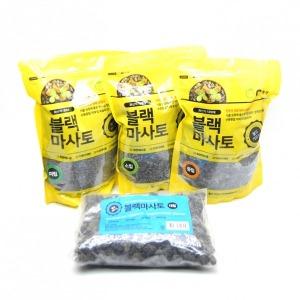 블랙 마사토 2L (세척마사토/화산석대용) 라돈걱정 No