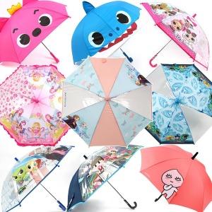 유아 아동 우산 남아 여아 자동 어린이 장화 투명