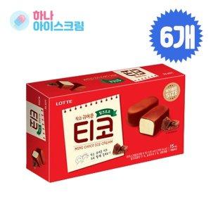 티코 밀크초코 6개 한박스 드라이아이스+최신제조일자