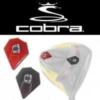 코브라 F9 드라이버 무게추 COBRA F9 DRIVER WEIGHT