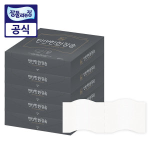 선연희 반반한화장솜 40매 5박스/스폰지패드/국내생산 - 상품 이미지