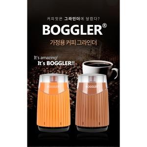 보글러 원두커피그라인더 G1