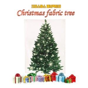 크리스마스 트리 패브릭트리 전구세트 벽트리 장식