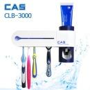 카스 원적외선 칫솔 살균기 치약디스펜서 CLB-3000