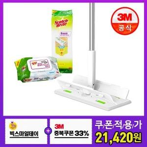 표준 올터치 더블액션 막대+ 정전기 50매+물걸레 30매