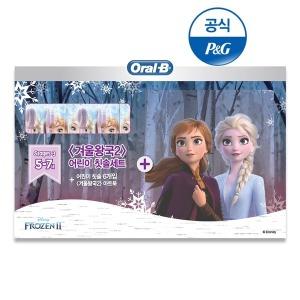 오랄비 스테이지스 3단계 겨울왕국2 아트북팩