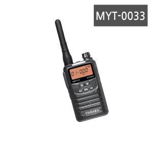 MYT-0033 / MYT0033 최신형 생활무전기 MYT-0011 후속
