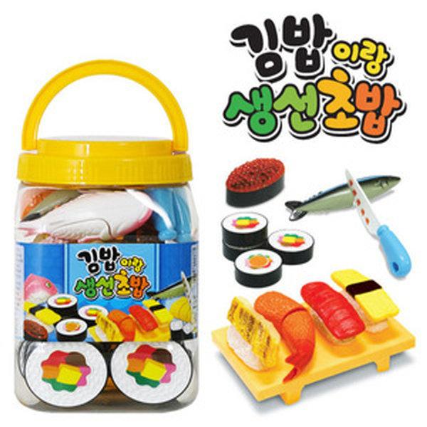 한립토이즈   김밥이랑생선초밥     /역활놀이/소꼽