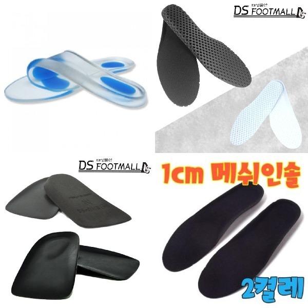신발깔창 실리콘 통풍 기능성 구두 키높이 충격흡수