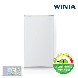 으뜸효율 10%환급  위니아 93리터 1등급 소형냉장고 RR093AW / ERR093BW