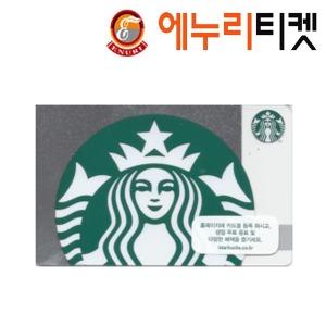 스타벅스상품권 1만원권/커피상품권/스타벅스/카드형