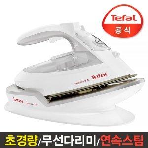 테팔 테팔 무선 스팀다리미 프리무브 에어 FV6550