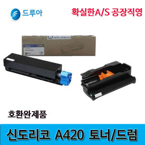 재생 A420T3K A420T7K A420R30K A420 M420 토너/드럼