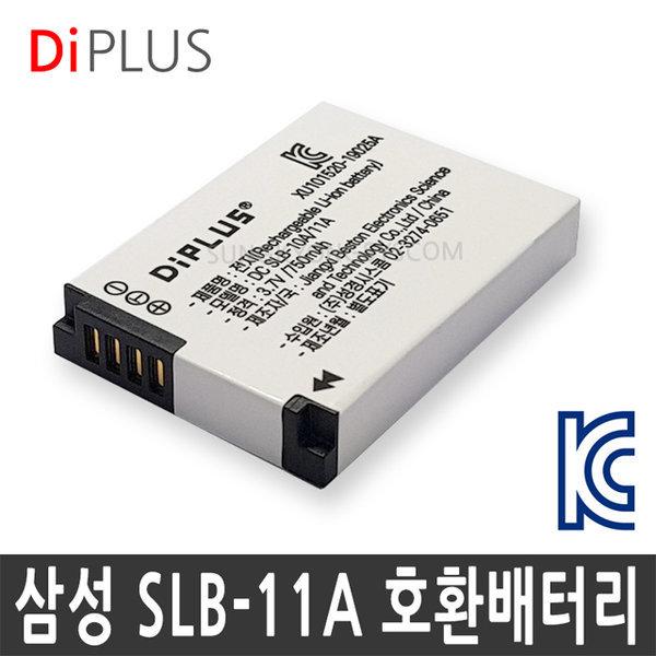삼성 SLB-11A 호환배터리 WB600 WB650 ST5500 ST5000