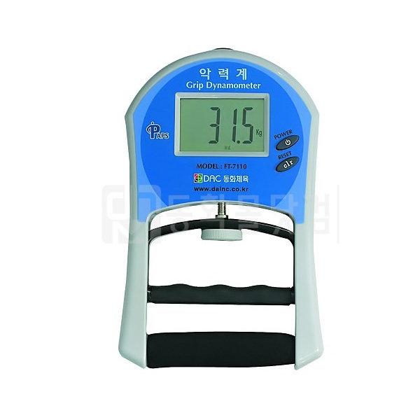 디지털 악력계 (FT-7110)/ PAPS디지털악력계 /0~100kg