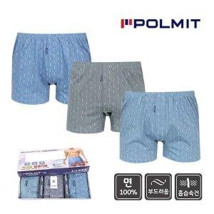 폴밋 남성 니트 트렁크 PMT383-8