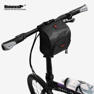 킥보드 가방 자전거 핸들 가방 라이딩 방수 보조 전동