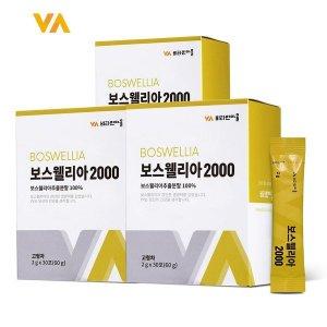(비타민마을) VV 보스웰리아 2000 분말 스틱 3박스