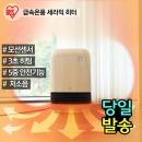 세라믹팬히터/전기히터/온풍기/난로 베이지JCH-12TD3