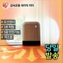 세라믹팬히터/전기히터/온풍기/난로 브라운JCH-12TD3