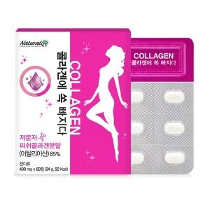 먹는 콜라겐에 쏙 빠지다 3통 6개월 collagen 콜라갠