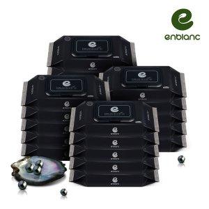 앙블랑 아기물티슈 블랙 라이트캡형 36매X20팩 BL20