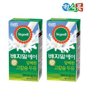 베지밀A 담백한 고칼슘두유 190ml x48팩