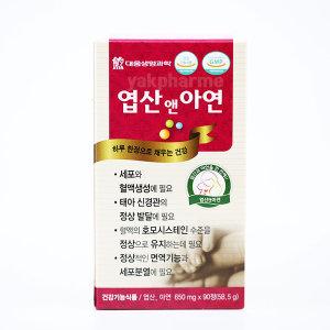 대웅 엽산 앤 아연 임산부 영양제 650mg 90정
