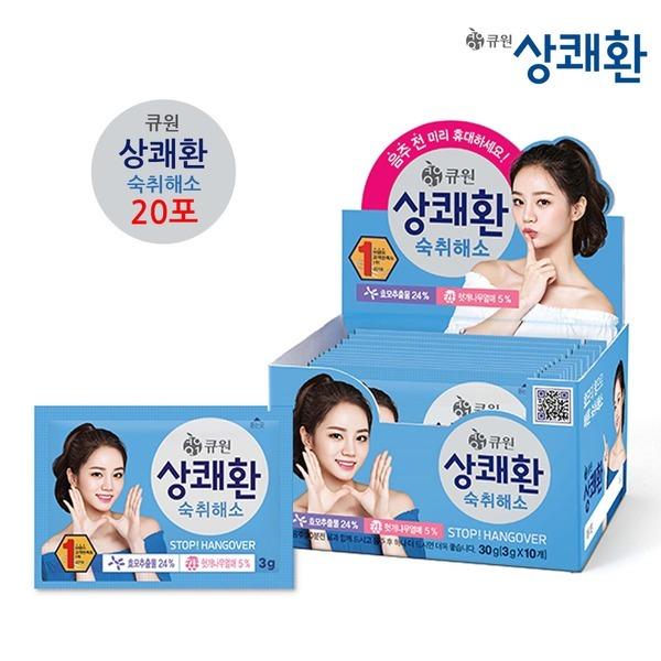 큐원 상쾌환 3g x 20포 헛개나무 숙취해소/최신제조품