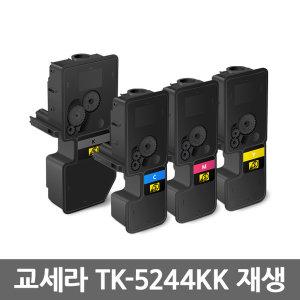 교세라 재생토너 TK-5244 M5526cdn M5526cdw P5026cdn