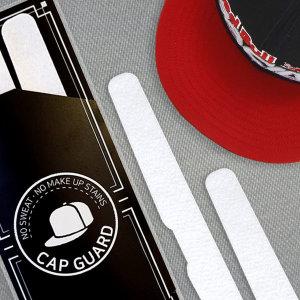 모자땀 화장자국으로부터 모자를 보호해주는 캡가드