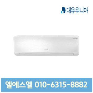 ERW11BSF 11평형업소용 벽걸이 냉난방기 기본별도 LS