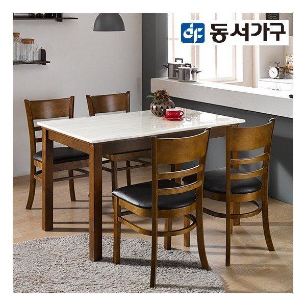 컨셉트K 클라우드 대리석 4인 식탁 DF635143