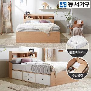루젠 수납헤드 깊은서랍 슈퍼싱글 침대 (매트리스포함) DF63598G