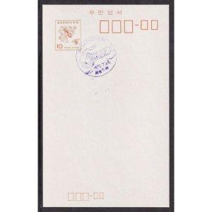 1977년 일벌10원 엽서 PC42 79년 KOEX 개장 기념인