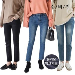 수비진 여성 기모청바지/밍크기모/융기모/기모바지