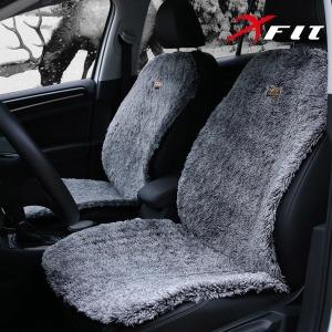 레인디어 앞좌석 자동차 겨울시트 1P 따뜻한 극세사