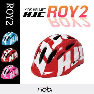 ROY2 홍진 어린이 자전거 헬멧 인라인 유아 헬멧 레드