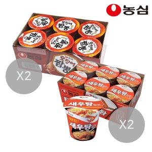 새우탕컵12개+오징어짬뽕컵12개(총24개) - 상품 이미지