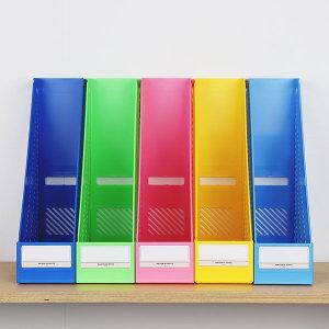 국산 개폐형 파일꽂이 화일박스 파일 서류꽂이