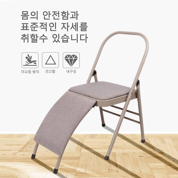 MANYARU체형보존요가 의자+허리받침(베이지면마블랙pu)