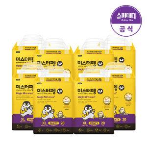 슈퍼대디  미스터펭 매직슬림 기저귀 팬티 특대 20PX8팩
