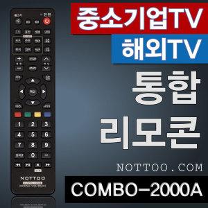 GET-320BH/GET-320C/GET-320CH/GET-320FHD/GET-320H