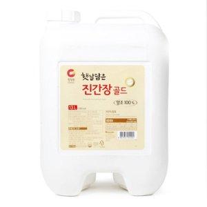 햇살담은진간장골드 13L/청정원