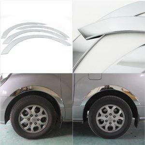 차량 튜닝 용품 휀다 몰딩 그랜드스타렉스 2007-4pcs