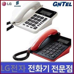LG전자/GS-492C사무용 발신자 유선전화기/브랜드변경